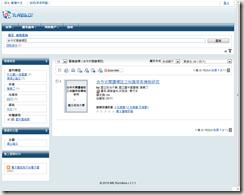 2011-04-07_115715 ToREAD!