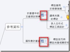 參考檔案加入超連結