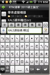 20110505205243