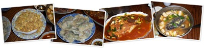 View Double Ten dinner items