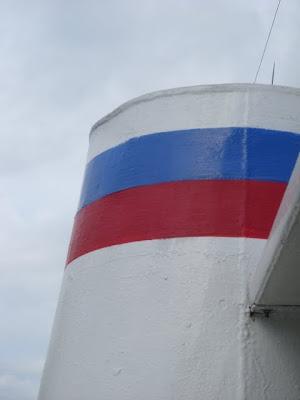 水中翼船の煙突