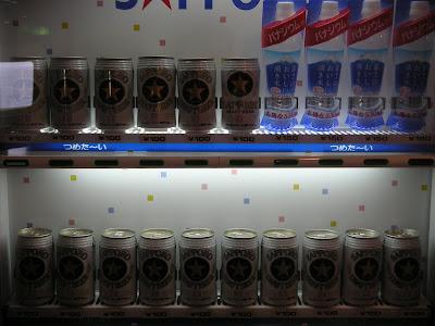 免税ビールの自販機