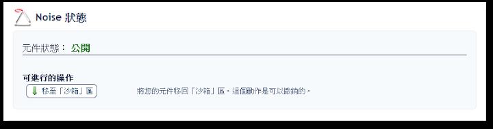 中文的 AMO 真順眼