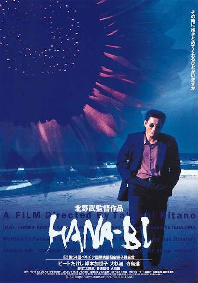 Фейерверк постер Hana-bi poster