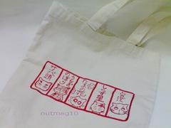 เรียนเย็บกระเป๋าผ้า