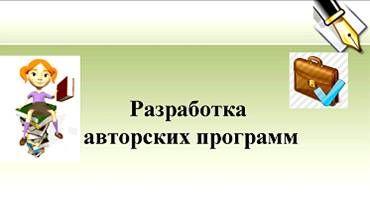 %D0%B51.jpg
