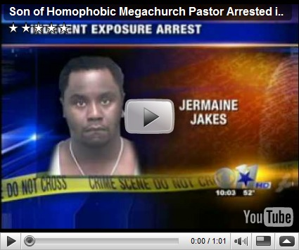 is jermaine jakes really gay