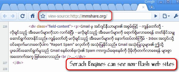Search Engines can see and crawl non-flash websites