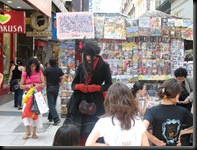 Buenos - pedestrian street 1