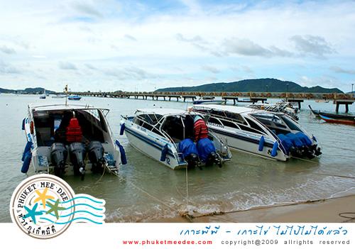 phiphi-island_kai-island