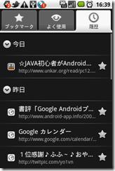 device100121_2