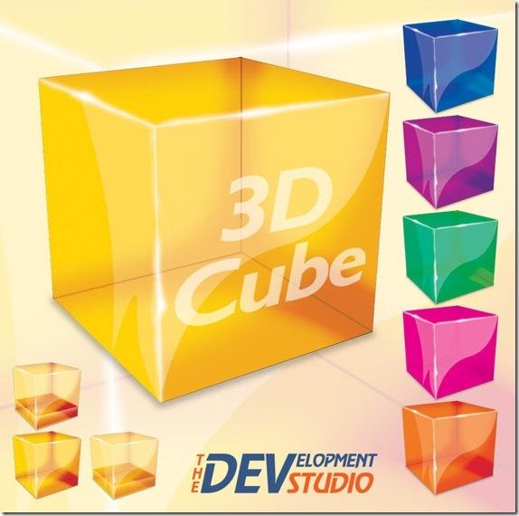 photoshop-3d-cube