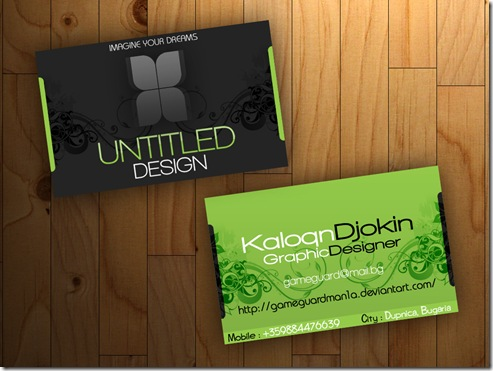 Business_Card_by_gameguardman1a