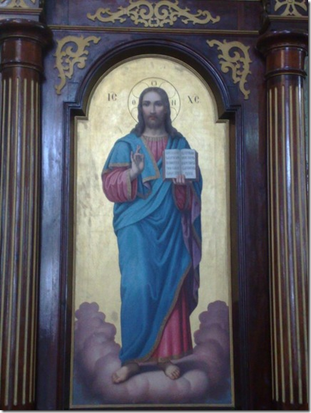 41. Ícone de Jesus Cristo