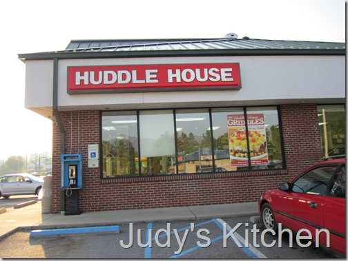 Huddle House (2)