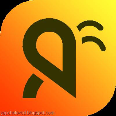 """Логотип блога """"Я - ПЧЕЛОВОД"""""""