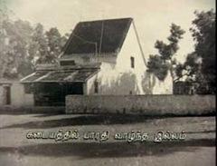 Bharathiyar-1