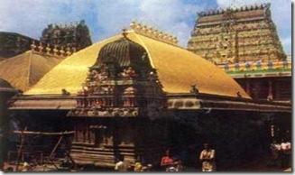 natyanjali-festival-chidambaram1