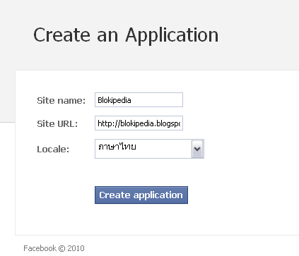 Facebook comment box on Blogger