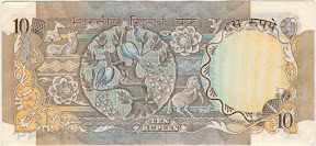 10 Rupees Indian Currency Notes Picture