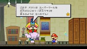 Paper Mario joins PAL VC