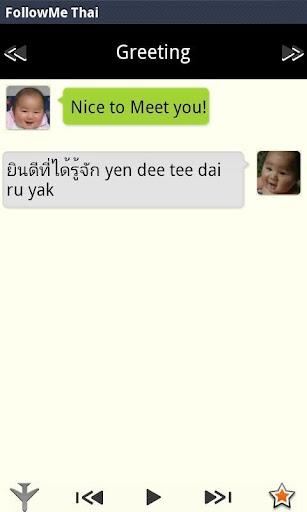 FollowMe Thai 100 sentences