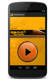 radio baltistan - screenshot