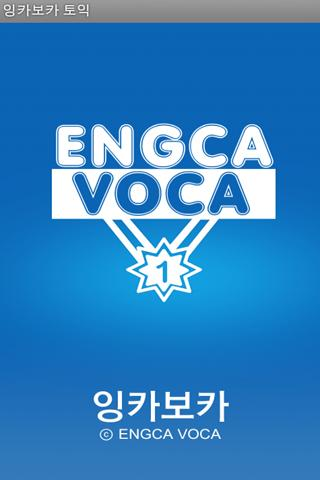 EngcaVoca EnglishBook19