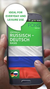 German<>Russian BASIC - screenshot