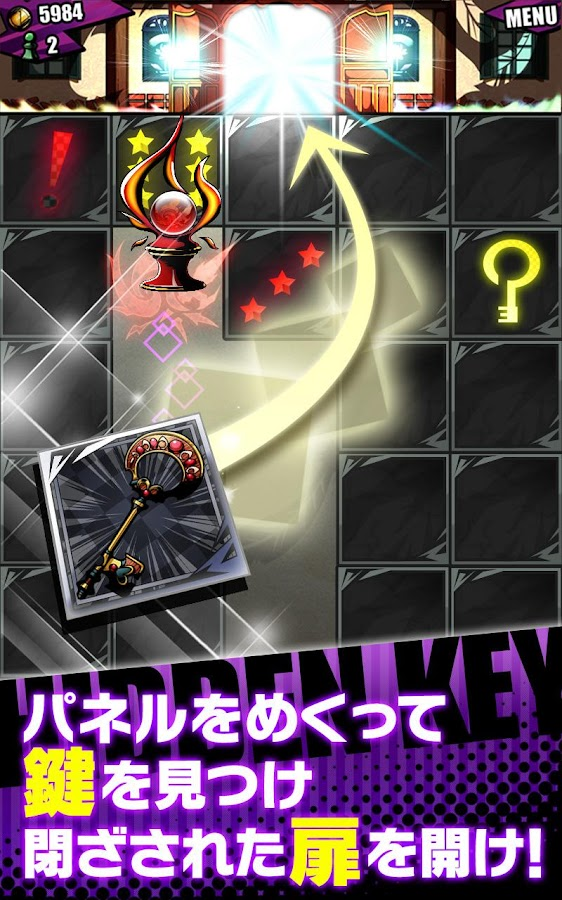 DivineGateJP Screenshot 3