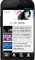 Screenshot of G.E.M.