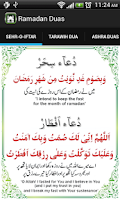 Screenshot of Ramadan Duas 2014