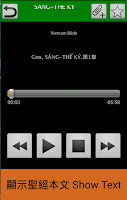 Screenshot of 越南語聖經 Vietnam Audio Bible