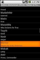 Screenshot of Asma e Muhammad