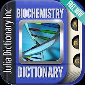 Biochemistry Dictionary APK for Blackberry