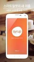 Screenshot of Syrup - 내게 필요한 쿠폰, 멤버십을 한번에!