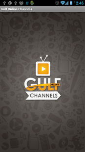Gulf Online Channels - screenshot