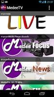 Screenshot of MedeeTV