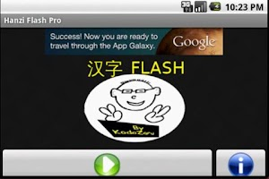 Screenshot of Hanzi Flash Pro