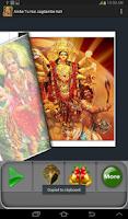 Screenshot of Ambe Tu Hai Jagdambe Kali :3D
