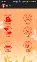 Screenshot of Shayari (Hindi) - शायरी