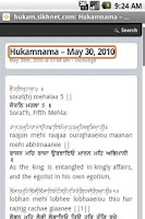 Screenshot of Daily Hukamnama