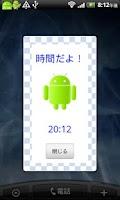Screenshot of Mr.Droid Voice Clock