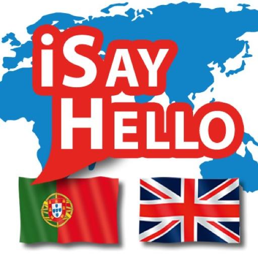 iSayHello 葡萄牙语/欧洲 - 英语 旅遊 LOGO-阿達玩APP