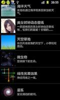 Screenshot of 美女时钟动态壁纸