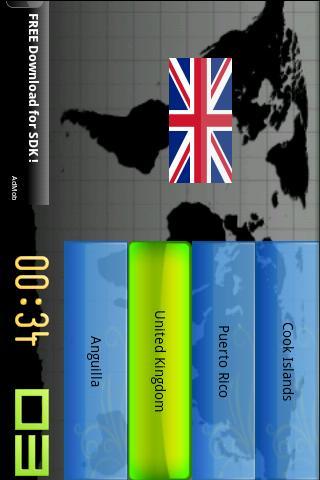 国旗在线小测验