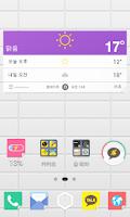 Screenshot of 색종이 카카오홈 테마