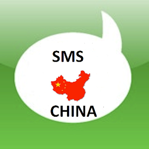 Free China SMS For PC / Windows 7/8/10 / Mac – Free Download