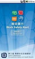 Screenshot of Work Safety Alert