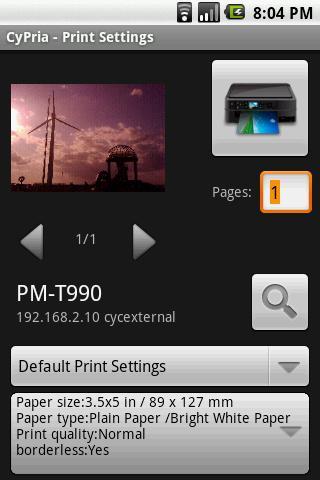 【免費工具App】CyPria 中文版-APP點子